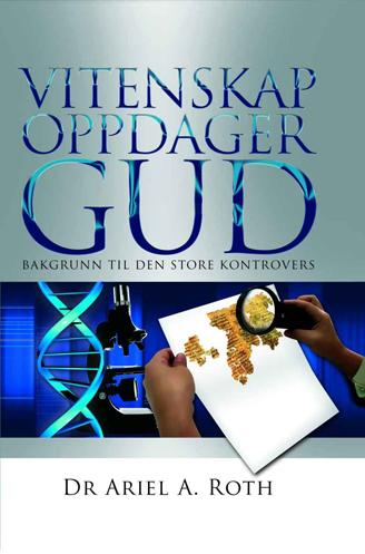 Vitenskap Oppdager Gud