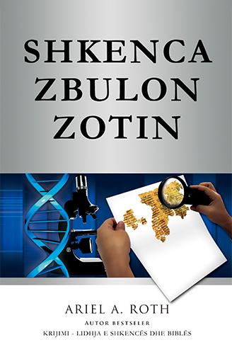 SHKENCA ZBULON ZOTIN