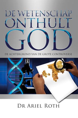 De wetenschap onthult God